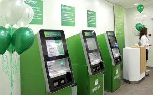 Банки озвучили планы развития сети терминалов самообслуживания
