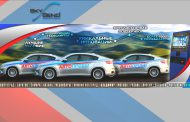 Автопробег поможет «SkySend» охватить 30% российского рынка приёма платежей