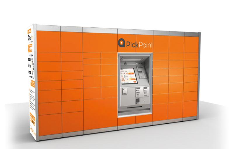 Постаматы PickPoint в сети «Седьмой Континент» и торговых центрах «НАШ»
