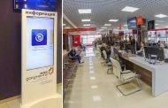В МФЦ в Мытищах установлены сенсорные киоски
