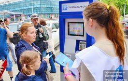С YARUS K2100 реализован приём карт в зоне платной парковки Екатеринбурга