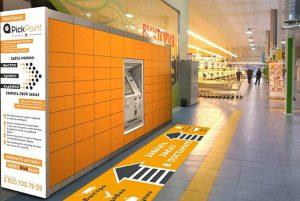 PickPoint и концерн «КРОСТ» установят постаматы в жилых комплексах