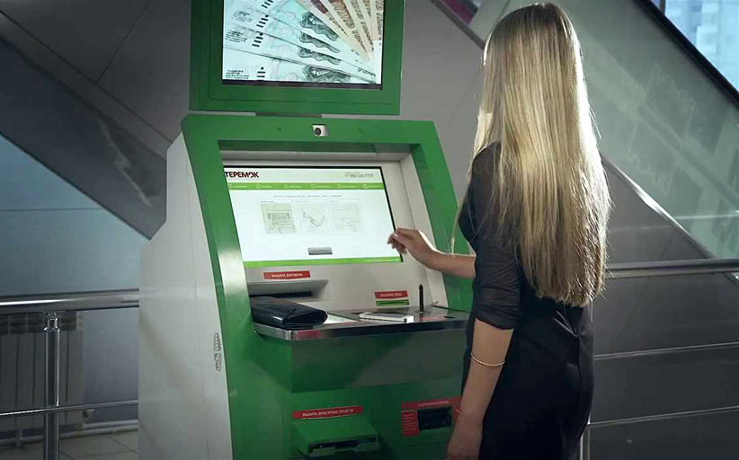 Микрофинансы - для платежных агентов «Деньги Online»