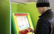 Платежным агентам запретят денежные переводы в онлайн-казино и лотереи