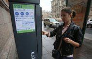 Екатеринбург ищет исполнителя для организации безналичной оплаты в паркоматах