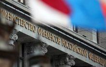 Минфин опубликовал документ об установке онлайн-ККТ в платежные терминалы