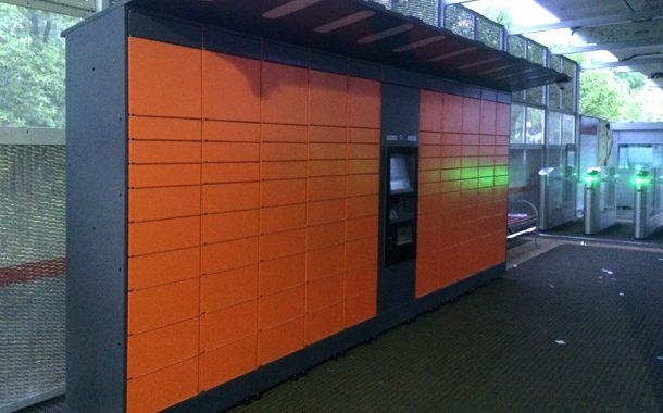 Постаматы на железнодорожных станциях: перспективно?