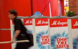 Онлайн-кассы будут продавать в «М.Видео»