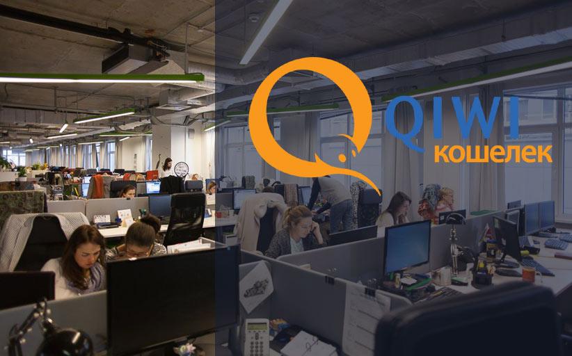 QIWI открыла внешним разработчикам доступ к API QIWI Кошелька