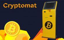 Облачное ПО Pay-logic для купли-продажи криптовалюты через терминалы самообслуживания