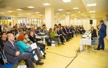 Объявлена программа Форума «Вся банковская автоматизация 2017»
