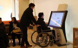 Интерактивные киоски установят в магаданских учреждениях культуры