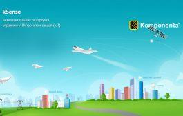 «Компонента» примет участие в саммите IoT World Summit Russia