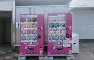Baskin Robbins представила новые вендинговые автоматы