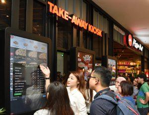 Pizza Hut открыла концептуальный цифровой магазин - ресторан