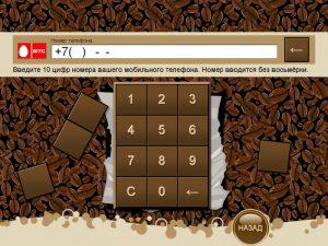 Дизайн интерфейса терминала для сети кофеен Шоколадница