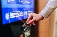 Интерактивный терминал и кампусные карты запущены в Магнитогорском университете