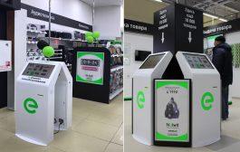TouchPlat поставила терминалы самообслуживания в магазины «Netwit»