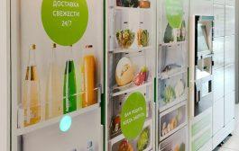 «Утконос» и PickPoint создадут сеть постаматов с морозильными камерами