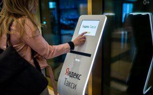 Терминалы заказа «Яндекс.Такси» установят в столичном метро