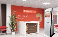 «Сенсорные Системы» представили новый терминал для печати документов