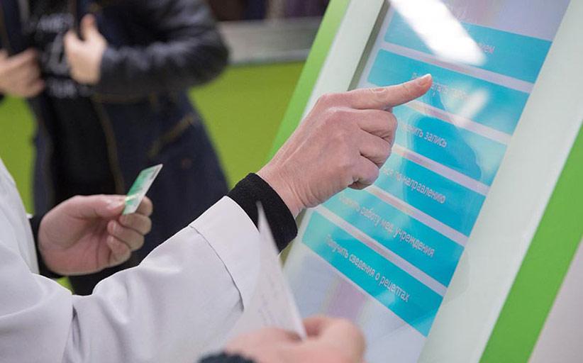 Запрос на терминалы записи к врачу (инфоматы для поликлиники)