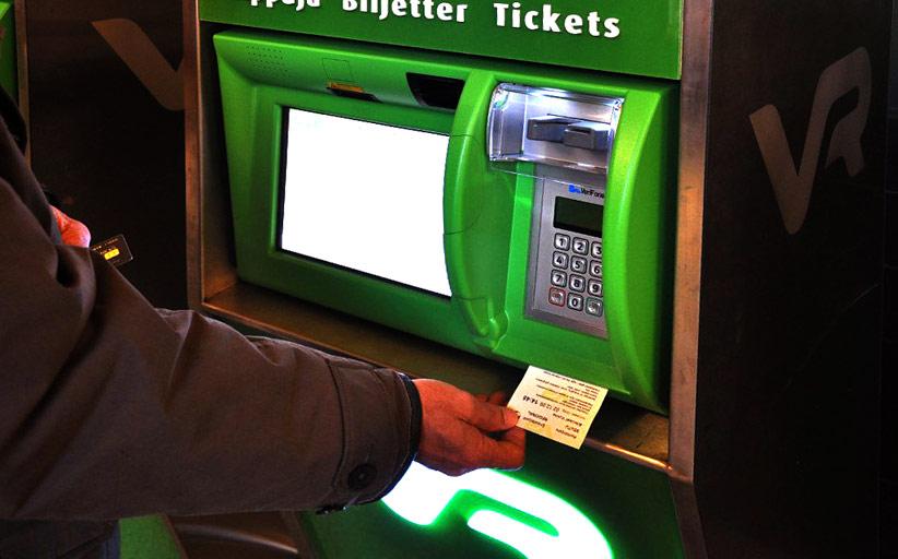 Запрос на производство билетных терминалов