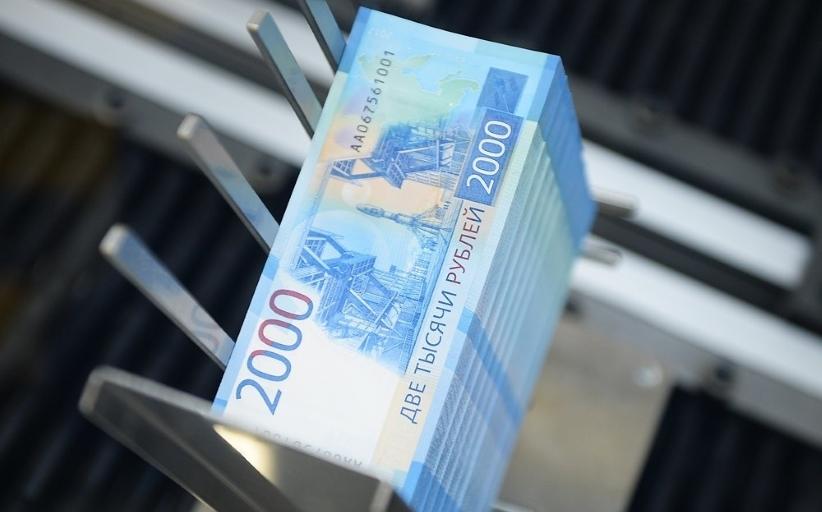 В ПО Pay-logic реализована поддержка новых купюр 200 и 2000 рублей