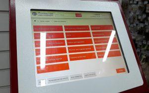«Мир киосков» поставил электронные консультанты в гипермаркеты Леонардо