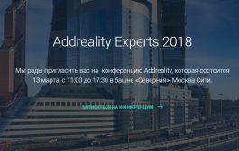 TouchPlat покажет на Addreality рекламный киоск с распознаванием лиц