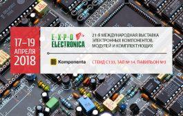 Новые дисплеи от «Компонента» на «ЭкспоЭлектроника – 2018»