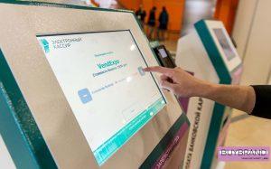 Системы самообслуживания «Электронный Кассир» на VendExpo 2019
