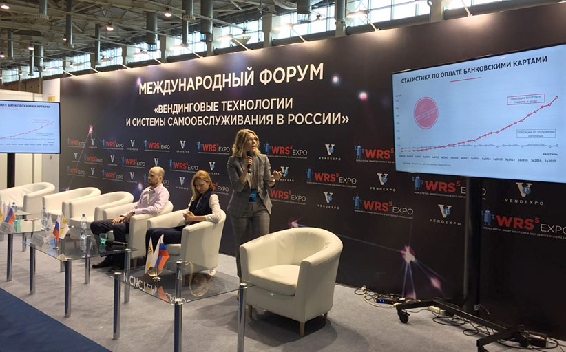 Российский вендинг вырастет на 12-13% к 2021 году