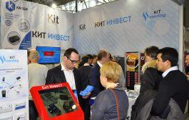 «Кит Инвест»: внедрение безналичной оплаты поднимет продажи в вендинге на 10 - 20%