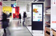 Запрос на интерактивные киоски (стеллы)