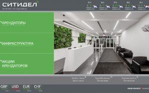 Интерактивная информационная система в БЦ Ситидел