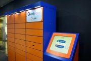 Постамат PickPoint в «Магазине и музее Яндекс»