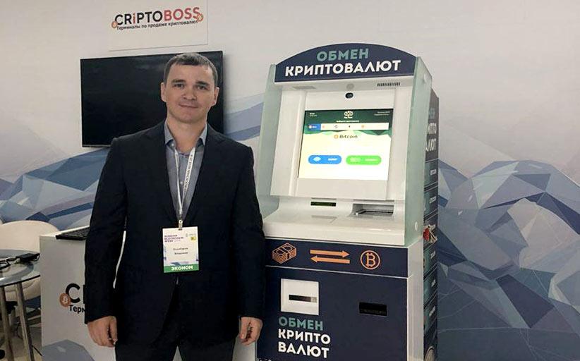 Как организовать криптоломбард на процессинге Pay-Point