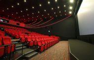 Запрос на терминалы самообслуживания для кинотеатра