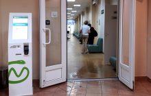 Терминалы оплаты TouchPlat установлены в «СМ-Клинике»