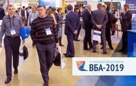 ВБА-2019 VI Международный Форум «Цифровая эволюция в финансах»