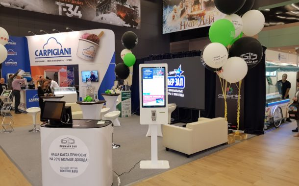 TouchPlat продемонстрировала автомат по продаже билетов на «Кино Экспо»