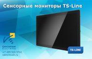 Обзор новых встраиваемых сенсорных мониторов TS-Line