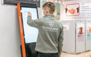 «Ситилинк» устанавливает терминалы самообслуживания с распознаванием лиц и голоса
