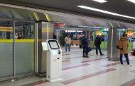 TouchPlat и arMax интегрировали билетные терминалы с системой «Сирена-Трэвел»