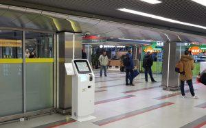 Билетные терминалы интегрированы в систему «Сирена-Трэвел»
