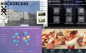 Программа для информационных киосков «TouchInform»
