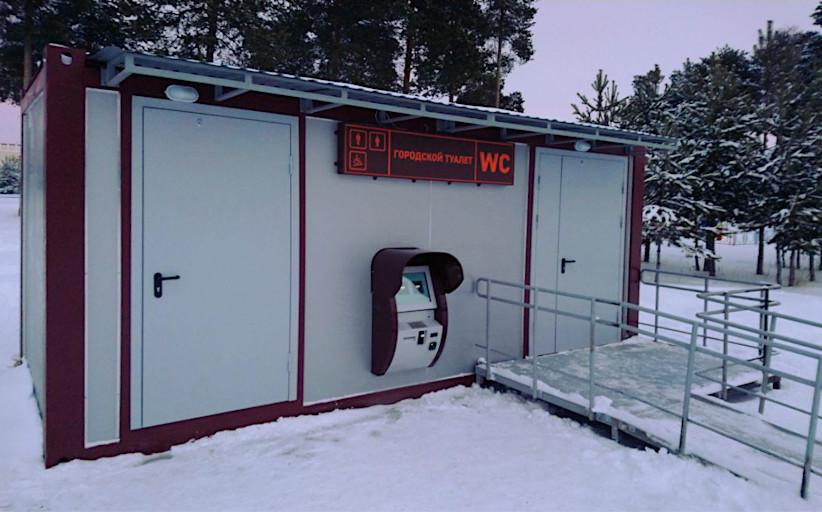 Автоматическая касса для туалета разработана в «Урбан Софт»