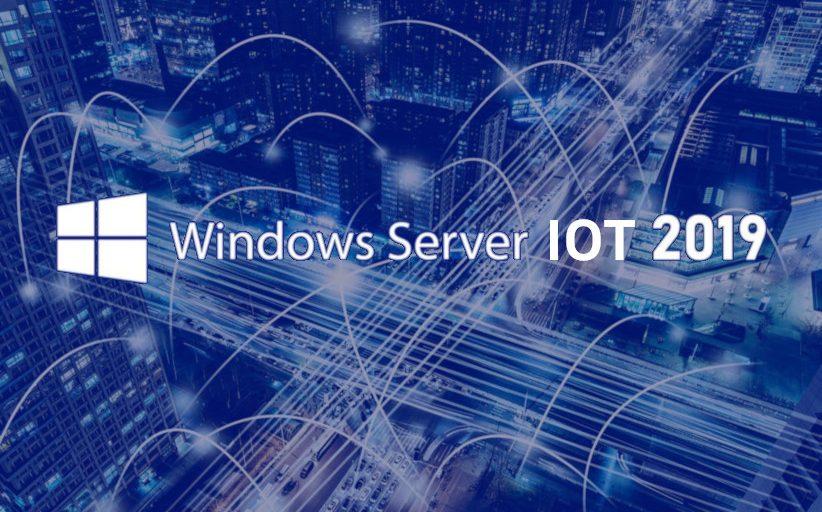 Windows Server IoT 2019 выйдет в феврале!