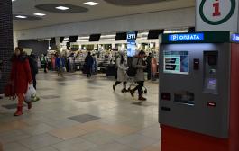 Автоматическая парковочная система на базе ПО Pay-Point